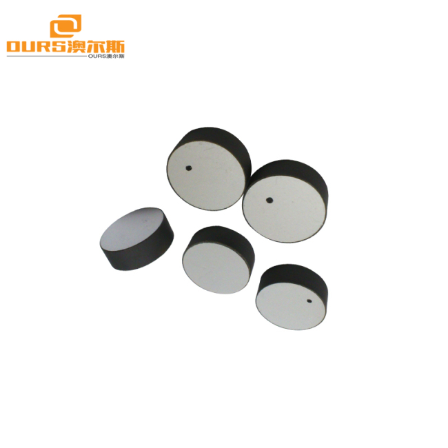 Ball&Hemisphere Piezo Ceramic Element  ultrasonic plate ceramic