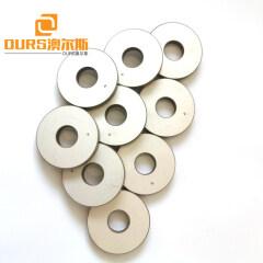 50*17*6.5mm Lead Zirconate Titanate Material Piezoelectric Ceramic Rings Used In Delay Line
