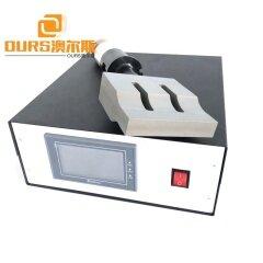 20KHz 2000W 220V Ultrasonic Generator And Ultrasonic Transducer With Aluminum Horn For Non-woven Welding