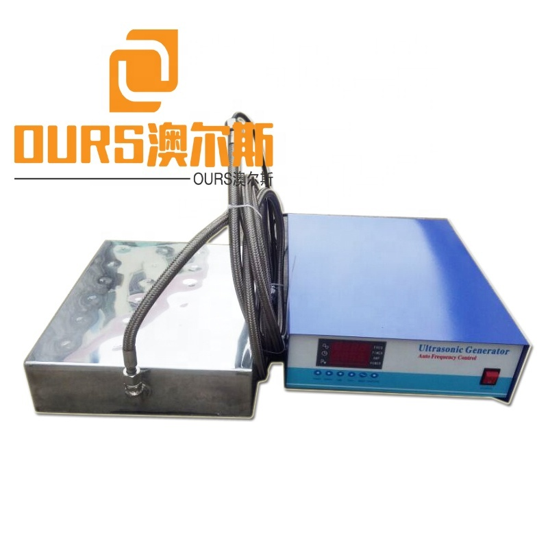 200Khz High Frequency underwater ultrasonic transducer pack for Industrial ultrasonic cleaning