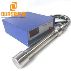25KHZ Stainless Steel Tubular Ultrasonic Reactor With Generator In Biodiesel