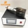 Large supply 20KHZ 2000W Ultrasonic Welding generator with converter and horn for Welding Machine
