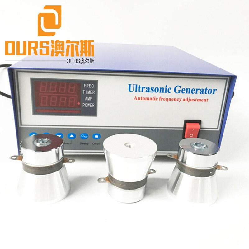 600W/28khz Digital Ultrasonic Generator Power Control Box For Electroplating Factory