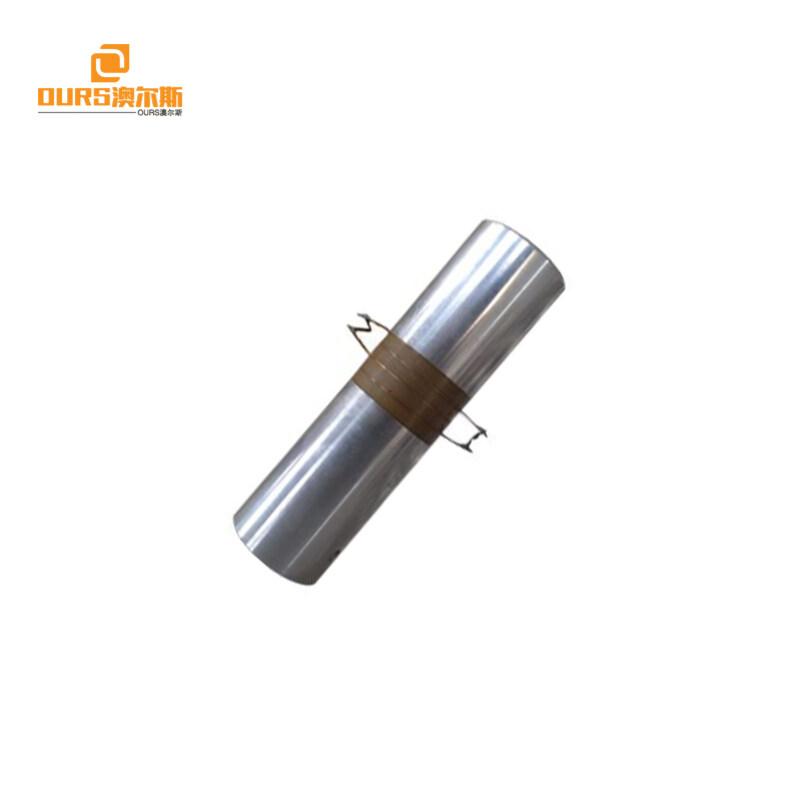 20KHz/700W Plastic Ultrasonic welding transducer,high power ultrasonic transducer