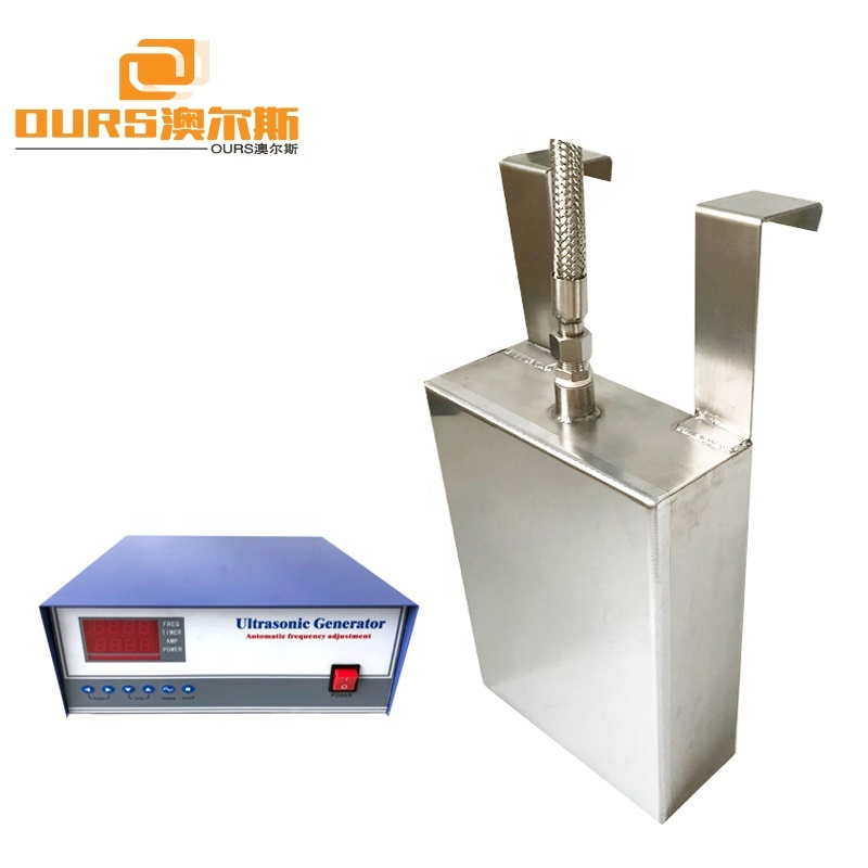28KHz / 40KHz Submersible Ultrasonic Shaken - Board Vibrating Plate In Industrial Cleaning Machine