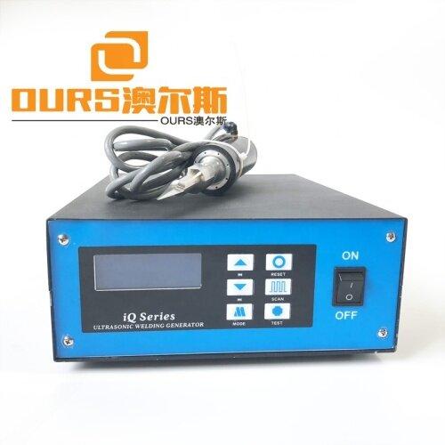 30khz 300W Handheld ultrasonic Plastic Welder generator for Plastic Assembly Systems