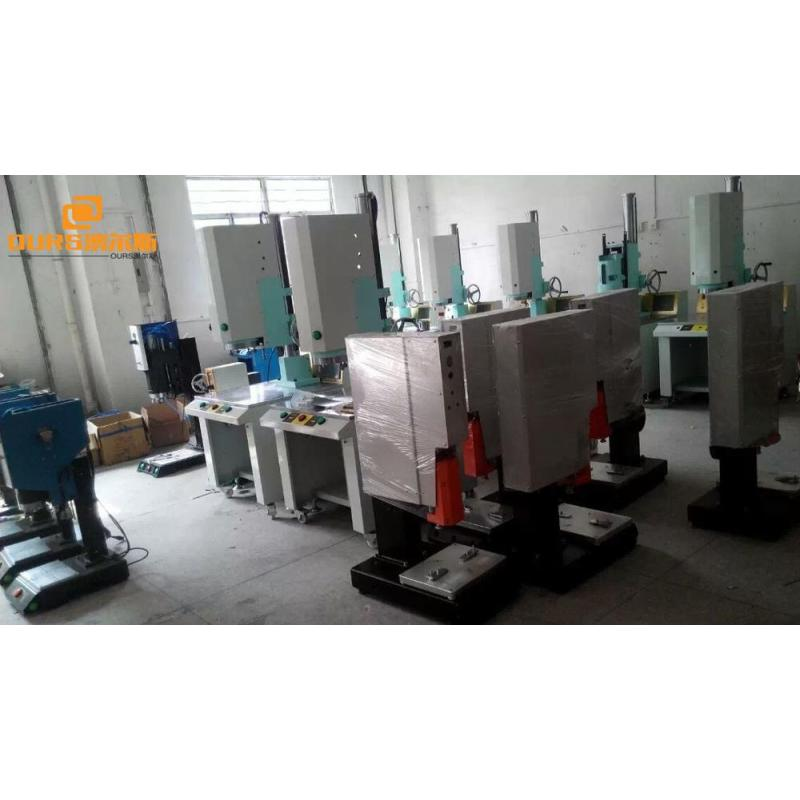 Factory Direct Sales 15KHZ 3200W Ultrasonic Non Woven Mask Making Machine With Horn 20x200mm