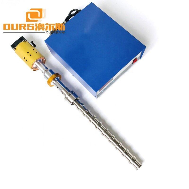 20KHz Ultrasonic Emulsifier Mixer Ultrasonic Homogenizer Sonicator ,Cosmetic Homogenize Emulsifier Machine