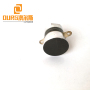 High Frequency Ultrasonic Transducer 200KHZ For Medical Industry
