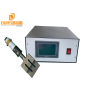 110*20mm Aluminum Horn Ultrasonic Welding Machine 2000W Generator Transducer 20KHz and booster