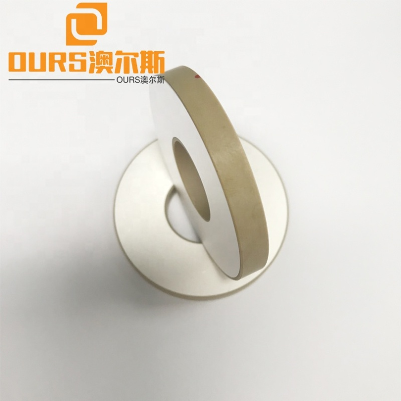 25X10X4mm High Intensity Focused Vibrating Horn Low Frequency Piezoelectric for Transducer Ultrasonic