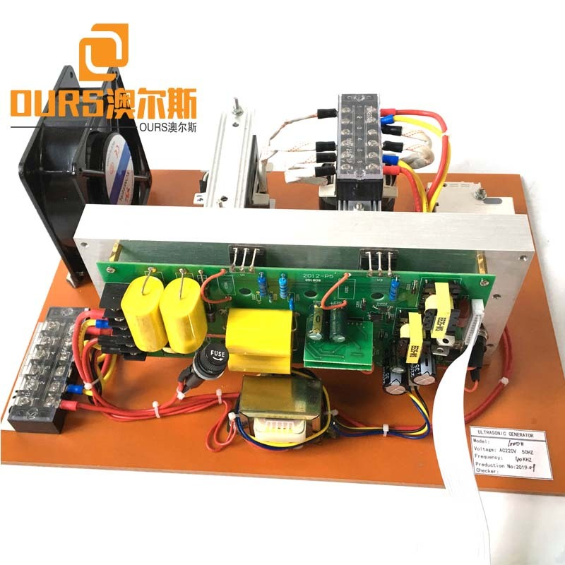 0-2000W Power Adjustable Factory Ultrasonic Cleaning Generator For Ultrasonic Cleaner Parts