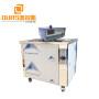 2000W 28khz/40khz industrial ultrasonic cleaning baths for Melt blown cloth nozzle