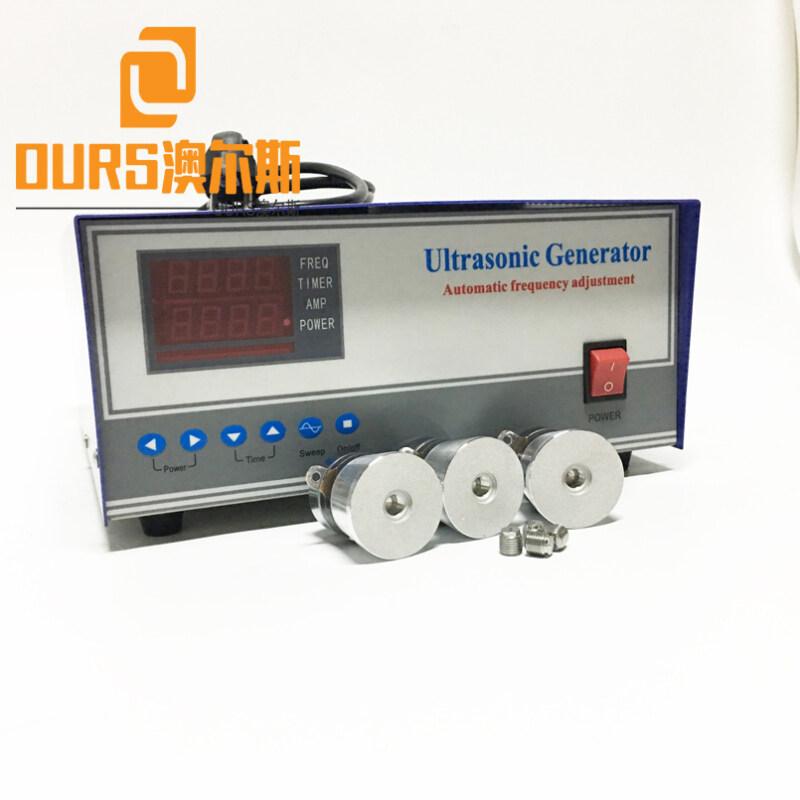 28kzh/40khz Adjustable Frequency 300W Digital Sweep Ultrasonic Generator For Ultrasonic Industrial Cleaning