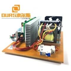 20KHZ-40KHZ 2100W Ultrasonic Cleaner PCB Circuit Board For Ultrasound Tank