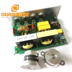 28khz or 40khz Low Frequency Ultrasonic Generator PCB Driver Circuit Board 100w