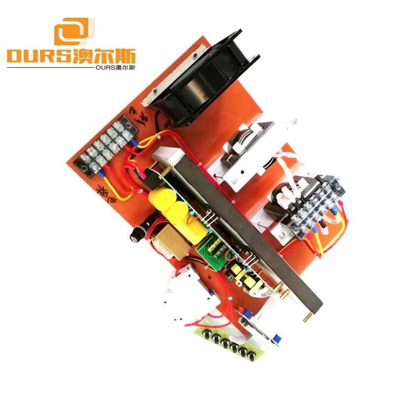 1200W Digital Power adjusting frequency adjusting ultrasonic PCB generator for cleaning 40K,33K,28K,20K