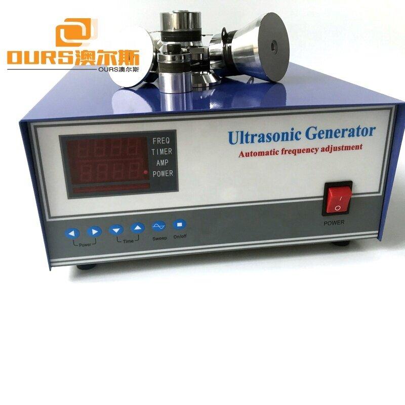 Multi Frequency Ultrasonic Power Generator 28KHz/33KHz/40KHz Multi Frequency Ultrasonic Generator For Cleaner