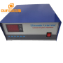 600W Ultrasonic Generator Use For Ultrasonic Cleaner SUS Tank With High-frequency Piezoelectric Ceramic Transducer