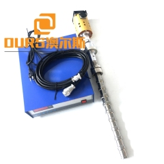 2000W High Power  Transducer Ultrasonic Reactor For 20KHZ Biodiesel Processing Ultrasonic Biodiesel Reactor
