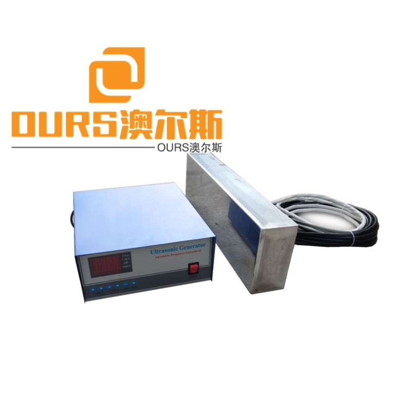 200KHZ High Frequency Ultrasonic Immersible Transducer Pack Vibrator For Hardware Motherboard Mold