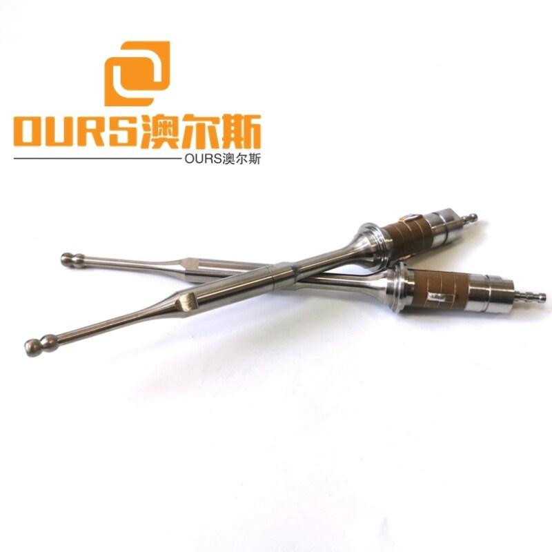 25KHZ 100W Ultrasonic Atomization Spraying Equipment Transducer