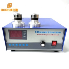 Factory Hot Sale 28KHZ 600W Digital Ultrasonic Circuit Board Generator For Industrial Cleaning Engine Parts