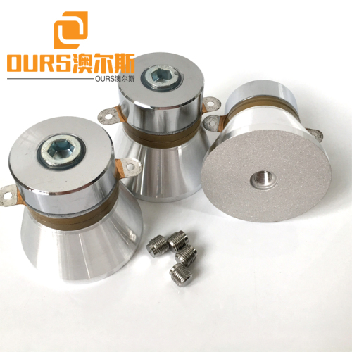 PZT8 Vibrator Cleaning Transducer 28KHZ Ultrasonic Piezoelectric Transudcer For Washing Equipment