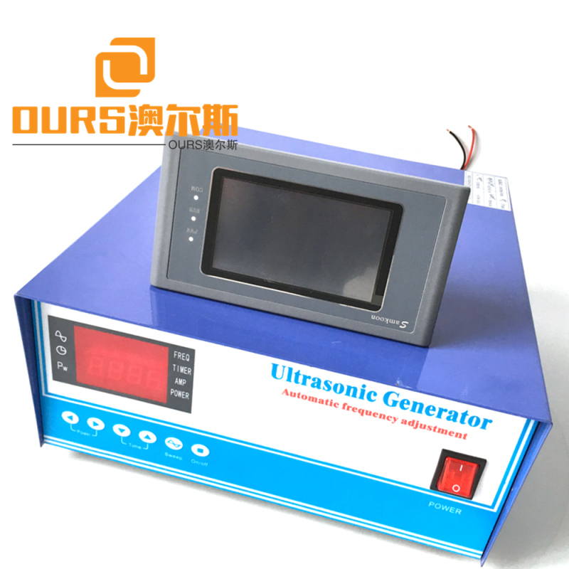 1000W RS485 Type Digital ultrasonic generator for industrial washing machines