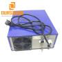 600W/28khz Digital Ultrasonic Descaling Cleaner Power Generator For Ultrasonic Dishwasher