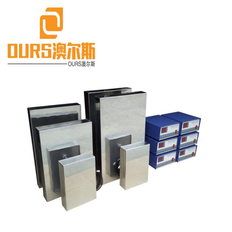 2400W Immersible Ultrasonic Vibration Transducer Box 28KHZ/40KHZ ultrasonic piezoelectric cleaning transducer ultrasonic plate
