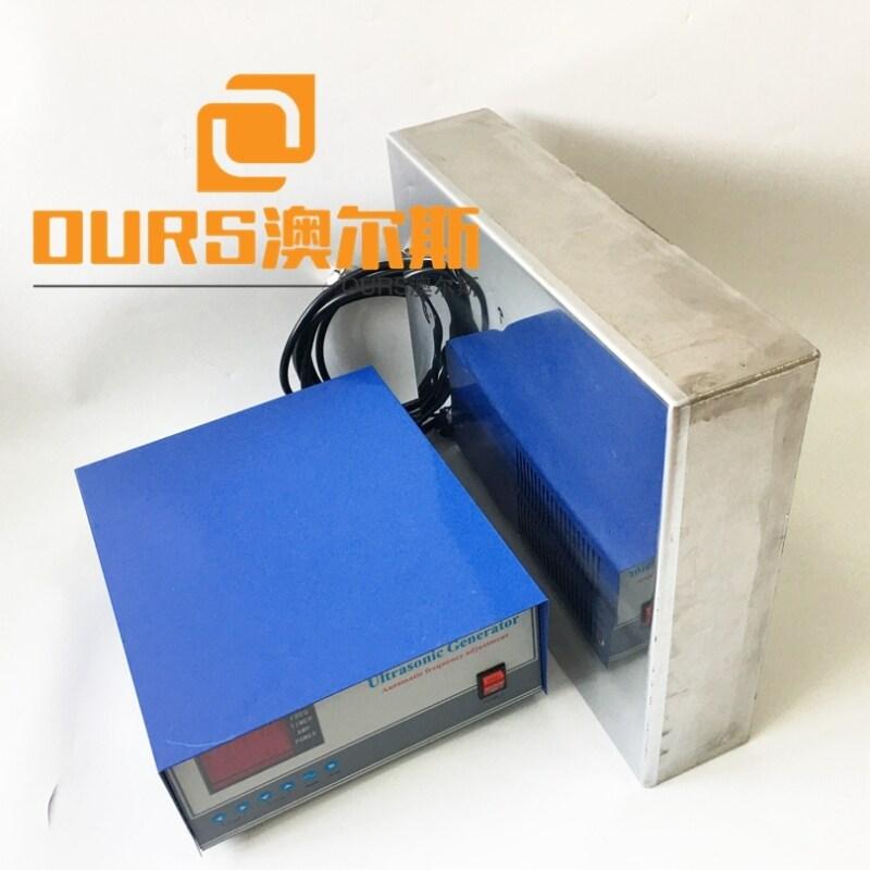28KHZ 600W Waterproof Submersible Ultrasonic Transducer Pack Input Ultrasonic cleaner