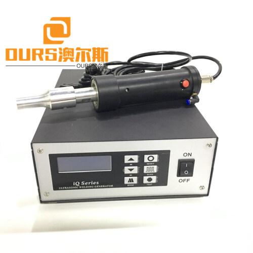 2000W 20khz Handheld pistol spot ultrasonic plastic welder