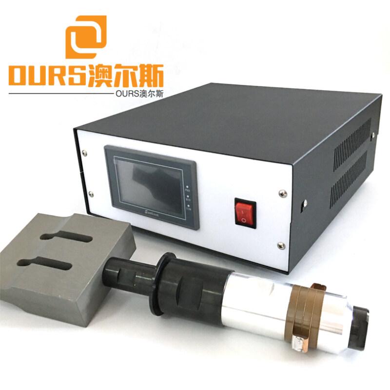 15KHZ/18KHZ/20KHZ 2000W Power and timer Adjustable Ultrasonic generator For Nonwoven Fabrics Welding