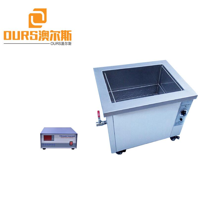 28KHZ 300W ARS-DQXJ-1006 Low Power Digital Ultrasonic Cleaning Machine For Automotive Parts