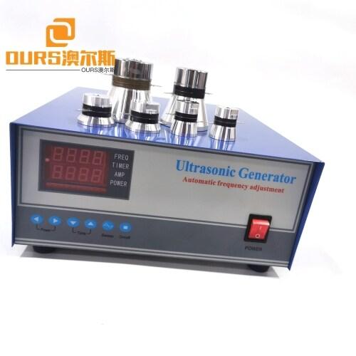 28k Ultrasonic Generator For  3000w Ultrasonic Machine Clean Industrial