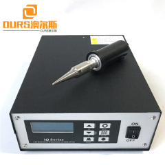 35KHZ 500W Hand-held Small Ultrasonic Satin Ribbon Cutting Machine
