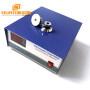 20KHz/28KHz/35KHz/40KHz Single Frequency Ultrasonic Generator For Drive Immersible Ultrasonic Transducer Pack