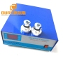 28KHZ/40KHZ 2400W Digital Ultrasonic Generator For Cleaning Stamping Parts