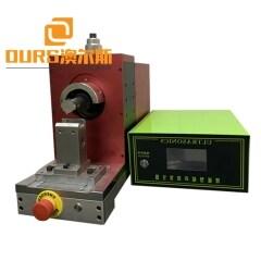 High Efficient 2000W 20KHZ Ultrasonic Wave Metal Spot Welder For Welding Nickel Sheet And Nickel Sheet