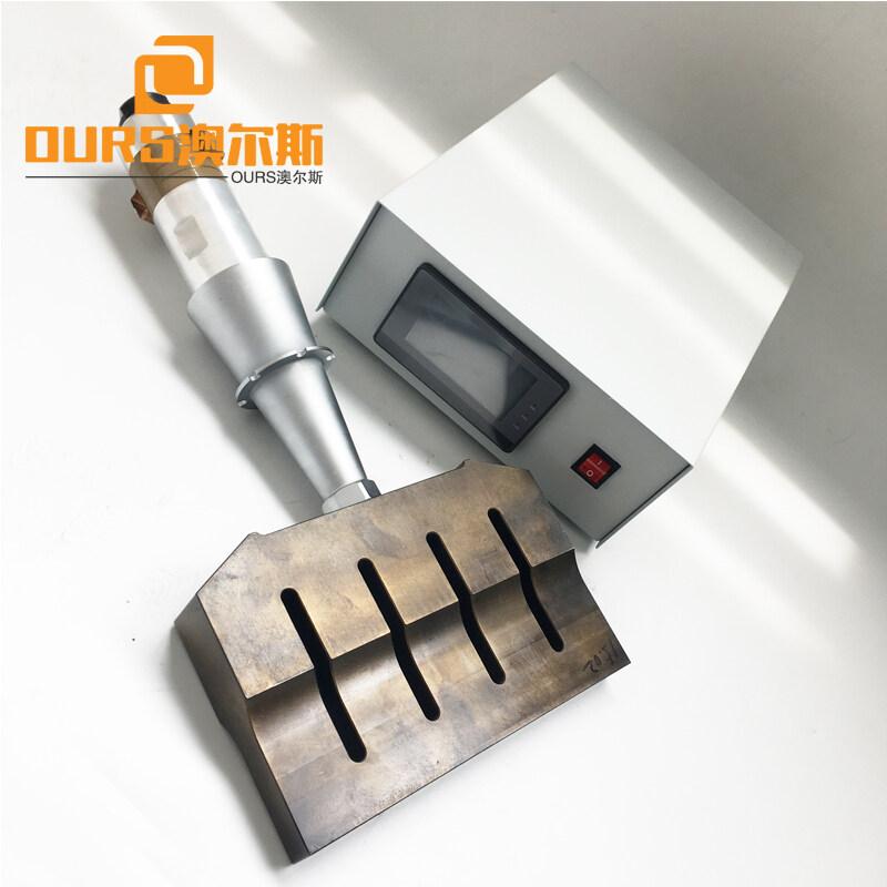 High Performance 15KHZ ultrasonic generator for nonwoven face mask welding machine