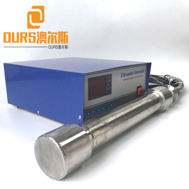 Ultrasonic Oils Extraction 25khz Ultrasonic Essential Oils Extraction Machine