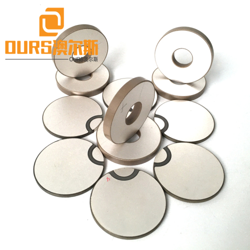 Factory Supply 50*3mm Vibration Disk Piezo Ceramic For Ultrasonic Cleaner