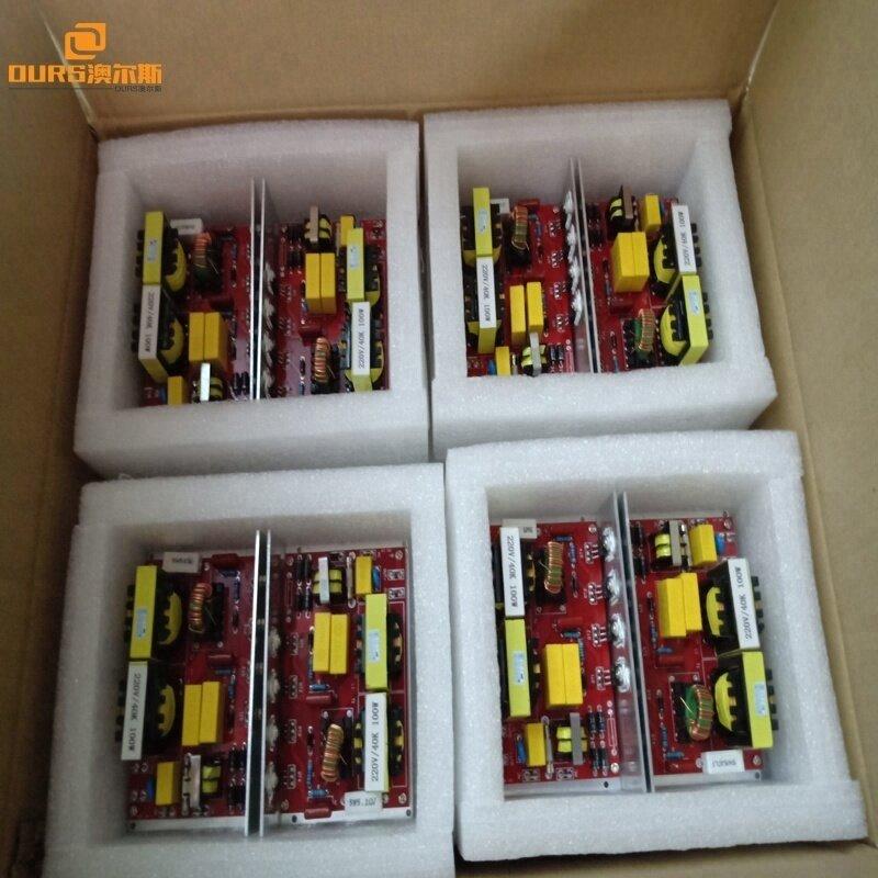 200w-600w Ultrasonic PCB Circuit Board ultrasonic cleaning generator