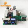 200W/300W/400W/500W/600W 28KHZ/40KHZ Adjustable timer and power ultrasonic vibrator circuit