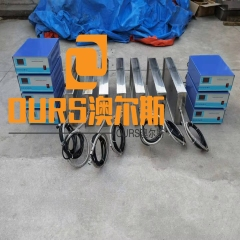 28KHZ 7000W  Underwater Ultrasonic Cleaning System For Cleaning Coiled Heat Exchangers