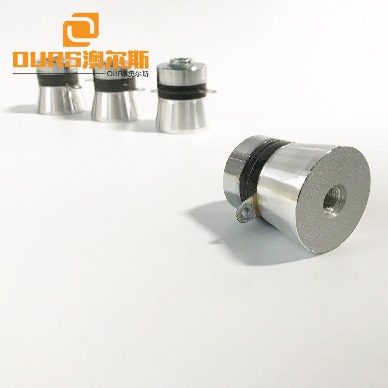 60w 40khz Piezoelectric Vibration Sensor Ultrasonic washer Transducer pzt4