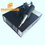 500W  28khz/20khz  Ultrasonic Spot Welding 25Khz For PCB Parts Gun Type Handheld
