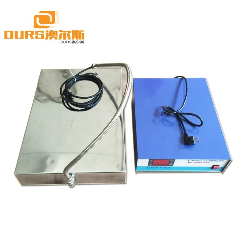 1800W Industrial Submersible Transducer Immersible Ultrasonic Vibration Plate With Driver Power Supply