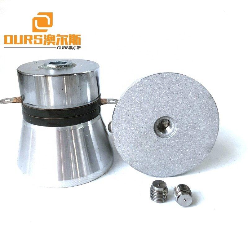 120Watt Vibration High Power Ultrasonic Cleaning Transducer/Vibrator/Sensor/Radiator 28K For Automotive Parts Cleaner